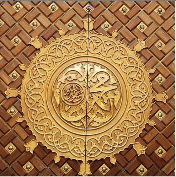 pintu masjid nabawi tembaga kuningan